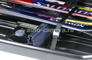 Переходник Thule Box Ski Carrier Adapter 694-7